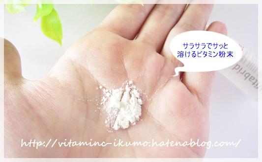 f:id:kuchikomi-joho:20160815154600j:plain