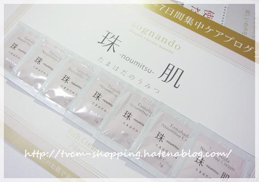 f:id:kuchikomi-joho:20160815225327j:plain
