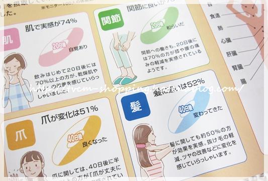 f:id:kuchikomi-joho:20160911220055j:plain