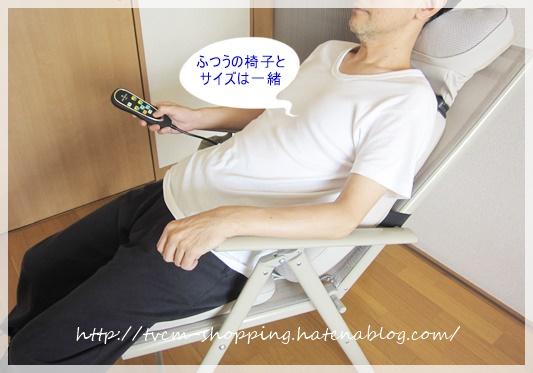 f:id:kuchikomi-joho:20161107230248j:plain