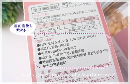 f:id:kuchikomi-joho:20161112161605j:plain