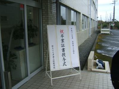 f:id:kuchinotsu:20170318150203j:plain