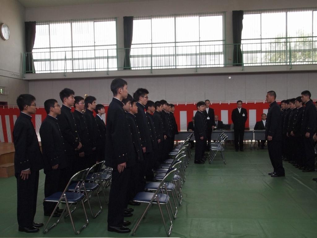 f:id:kuchinotsu:20180416171734j:plain