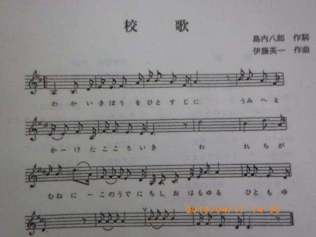 f:id:kuchinotsu:20180424080358j:plain