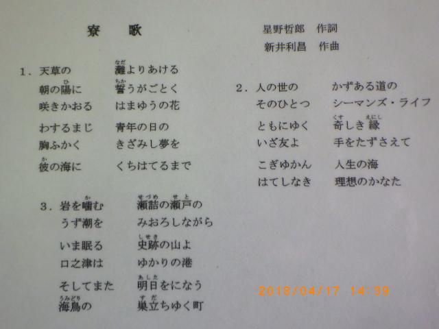 f:id:kuchinotsu:20180424080415j:plain