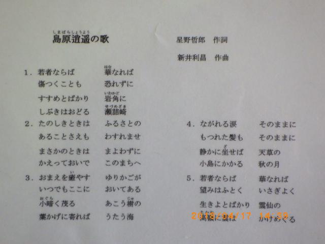 f:id:kuchinotsu:20180424080423j:plain