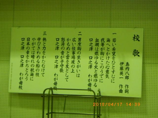 f:id:kuchinotsu:20180424080432j:plain