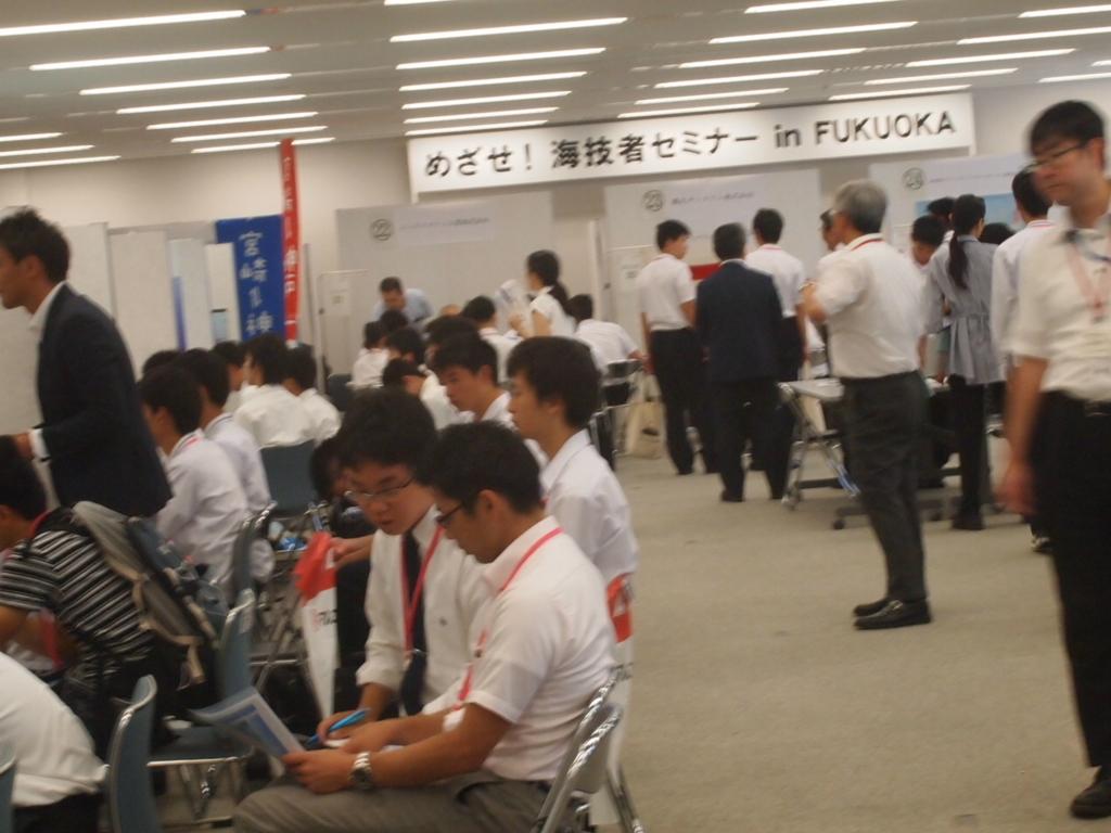 f:id:kuchinotsu:20180615172812j:plain