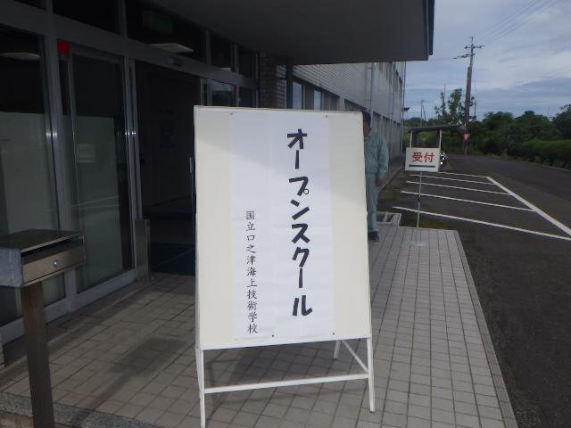 f:id:kuchinotsu:20180721144046j:plain
