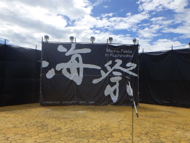 f:id:kuchinotsu:20180722160118j:plain