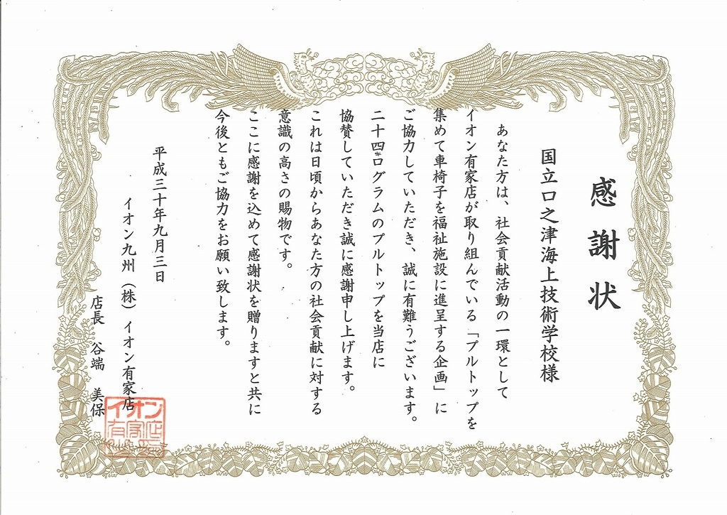 f:id:kuchinotsu:20180904094039j:plain