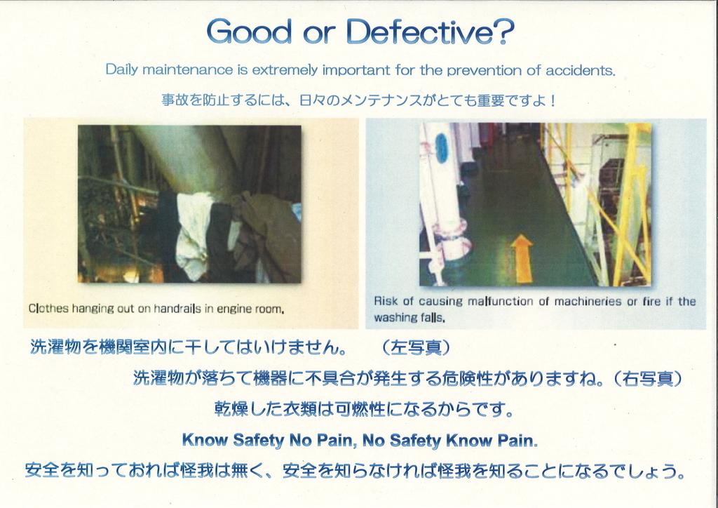 f:id:kuchinotsu:20181018162234j:plain