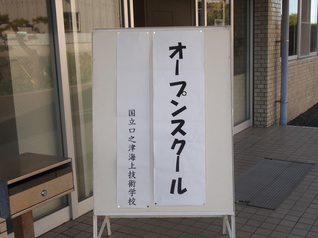 f:id:kuchinotsu:20181020154049j:plain