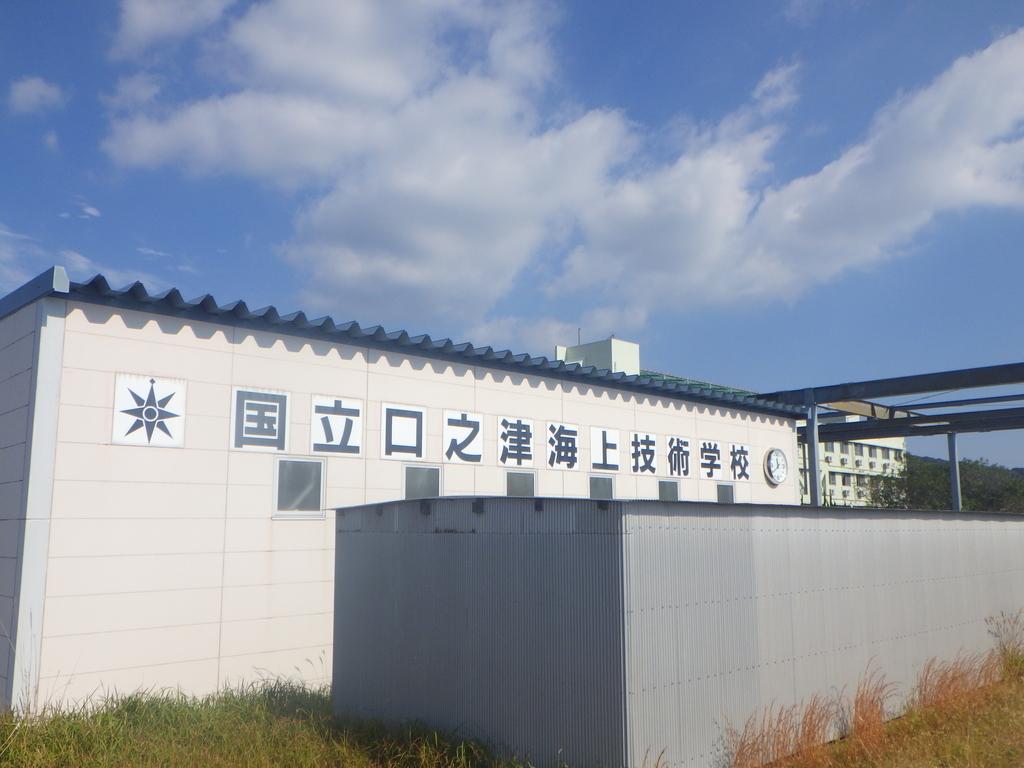 f:id:kuchinotsu:20181117141240j:plain