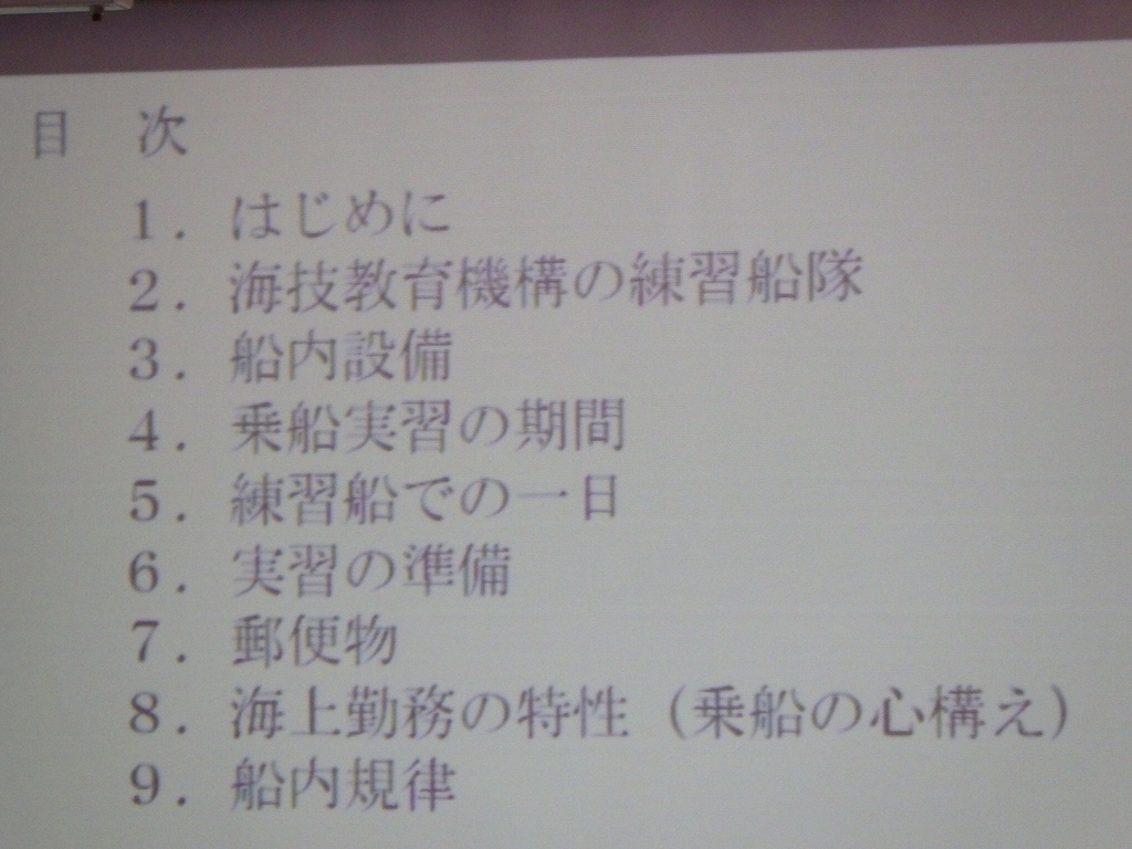 f:id:kuchinotsu:20181207182426j:plain