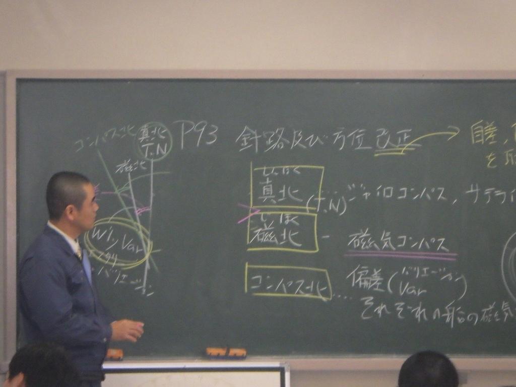 f:id:kuchinotsu:20181212101753j:plain