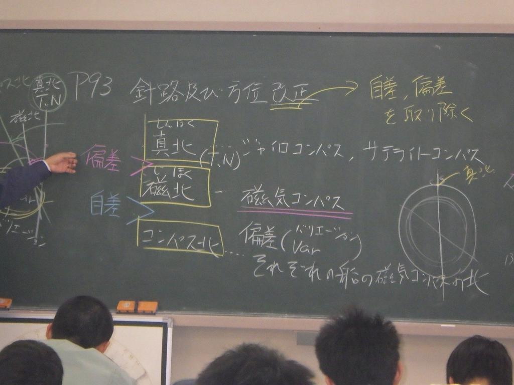f:id:kuchinotsu:20181212101826j:plain