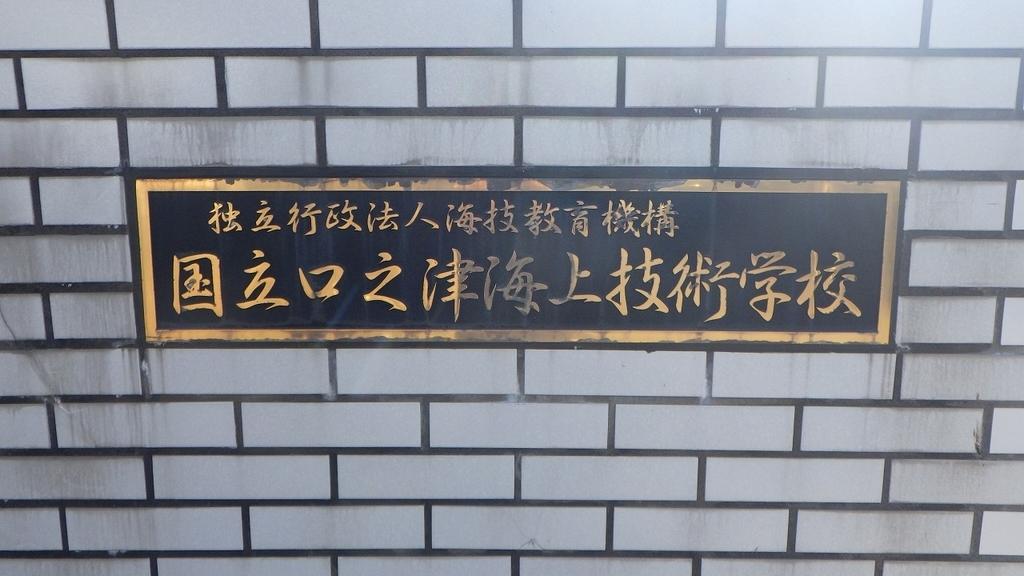 f:id:kuchinotsu:20181225133455j:plain