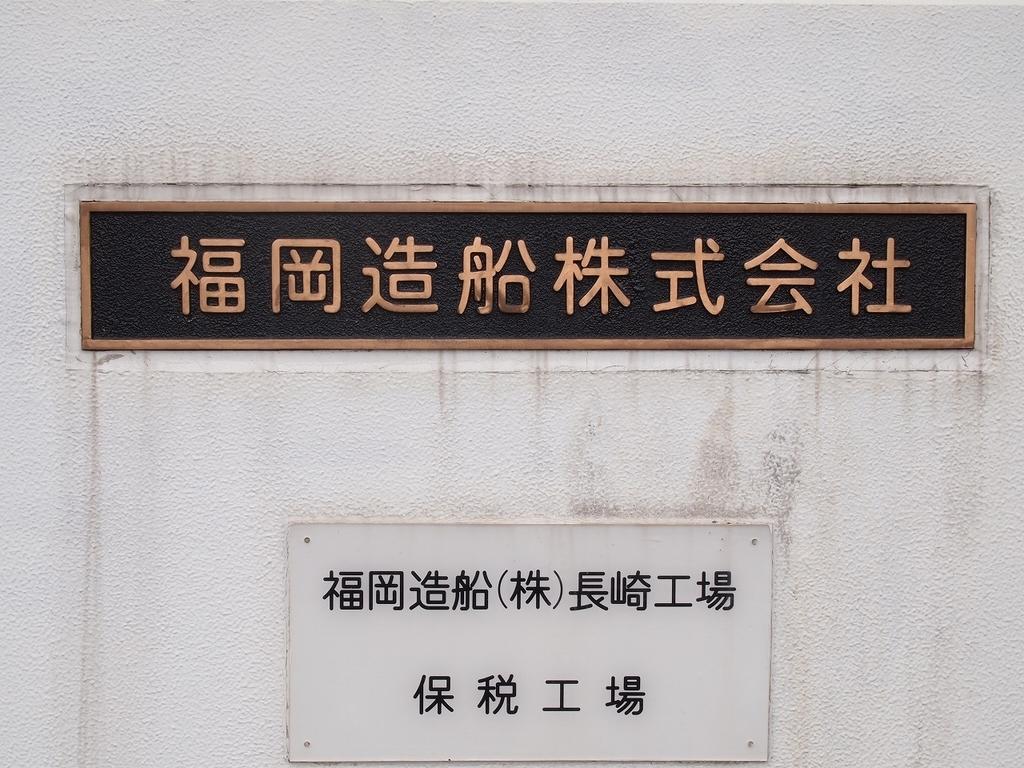 f:id:kuchinotsu:20190130172224j:plain