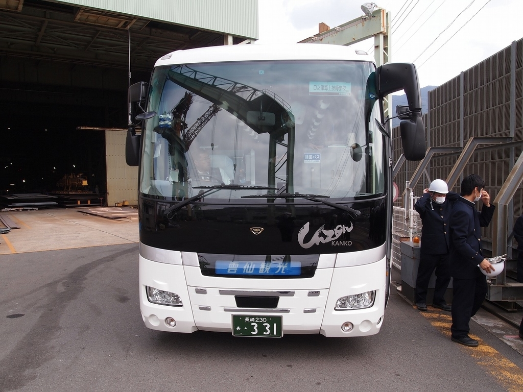 f:id:kuchinotsu:20190130172230j:plain