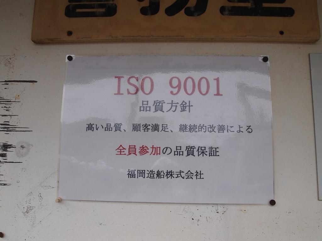f:id:kuchinotsu:20190130174147j:plain