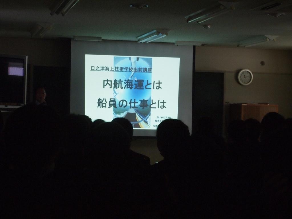 f:id:kuchinotsu:20190201135059j:plain
