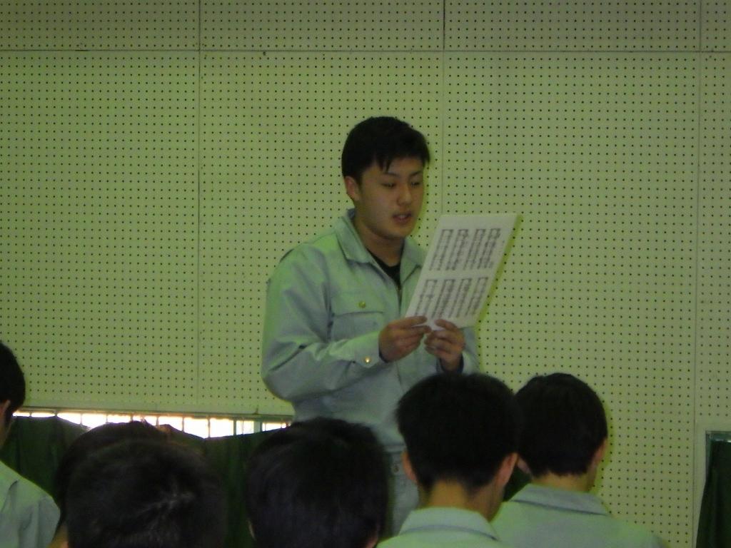 f:id:kuchinotsu:20190308171206j:plain