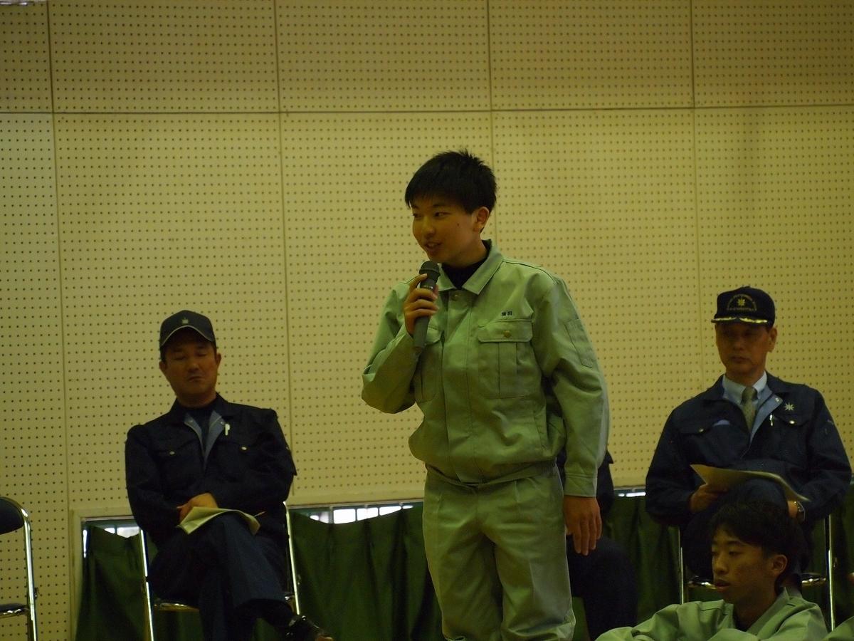 f:id:kuchinotsu:20190412163351j:plain