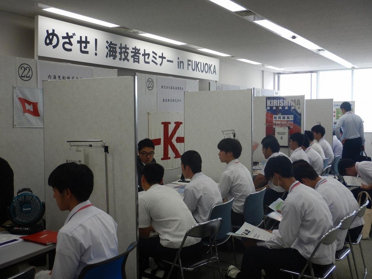 f:id:kuchinotsu:20190624112056j:plain