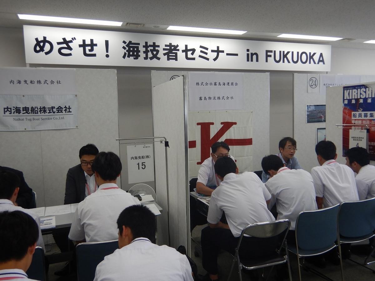 f:id:kuchinotsu:20190624112109j:plain