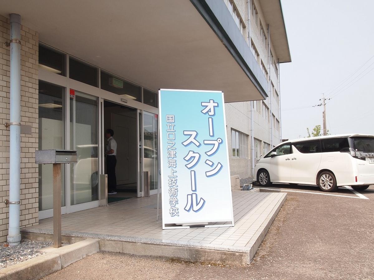 f:id:kuchinotsu:20190624115307j:plain