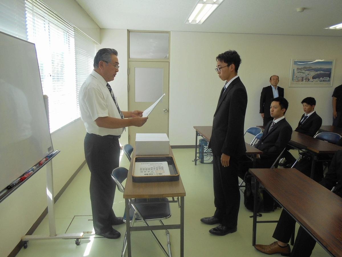 f:id:kuchinotsu:20190927135221j:plain