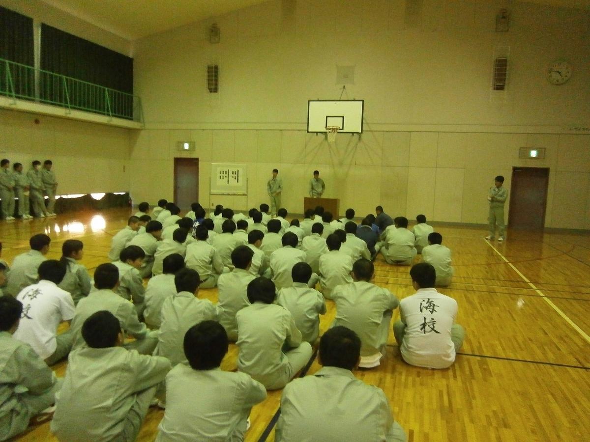 f:id:kuchinotsu:20191202103706j:plain