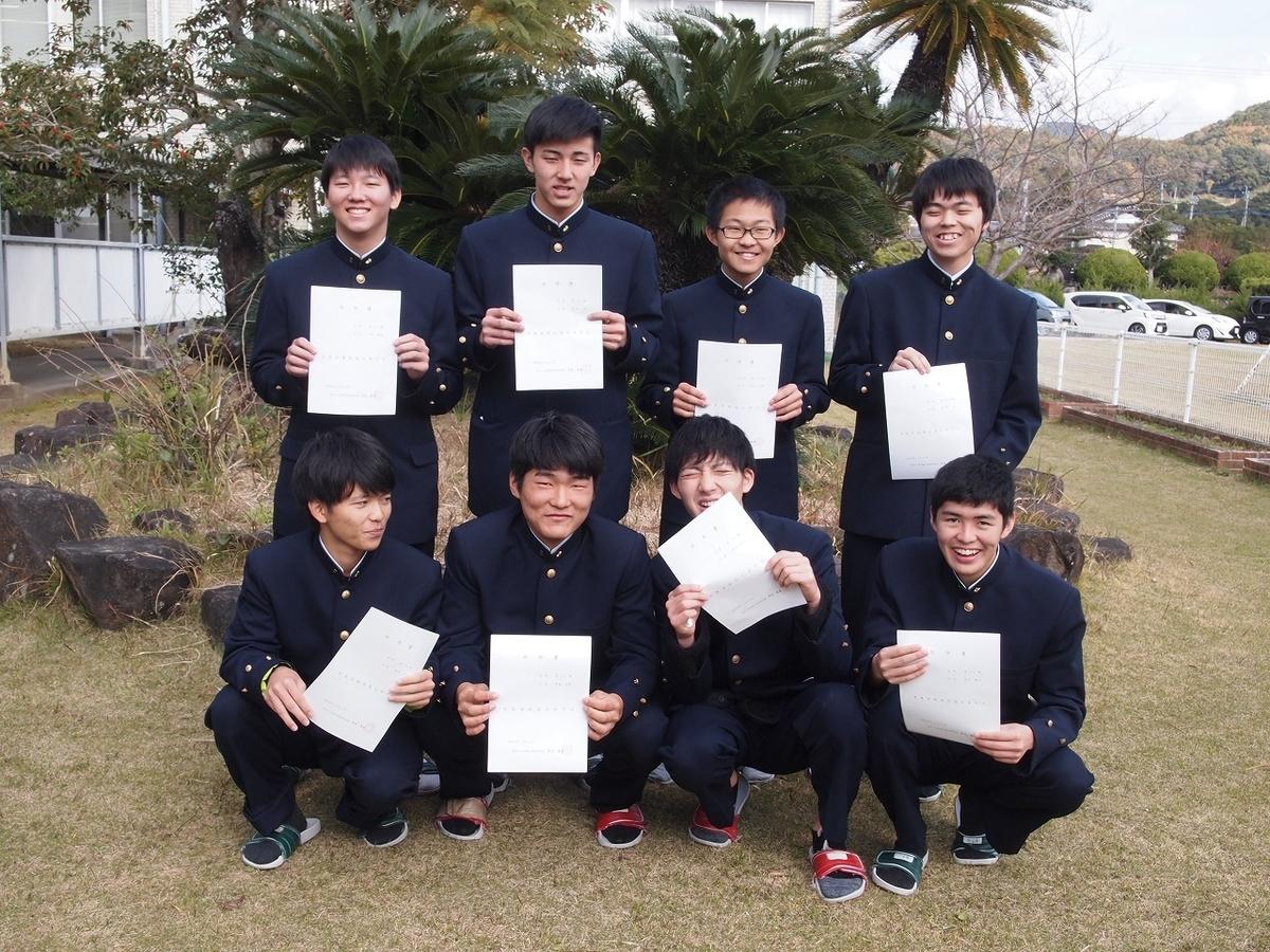 f:id:kuchinotsu:20191217133727j:plain