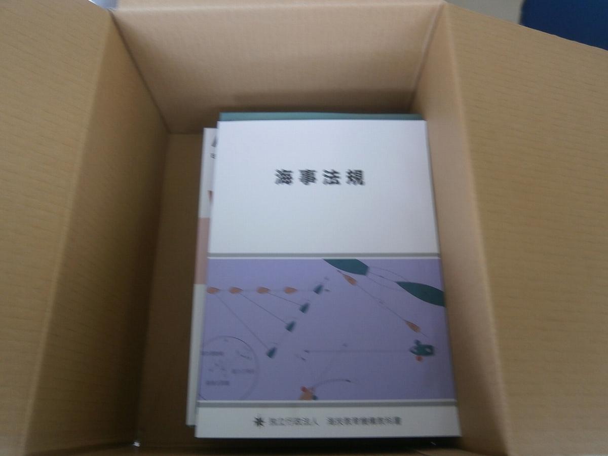 f:id:kuchinotsu:20200508165931j:plain