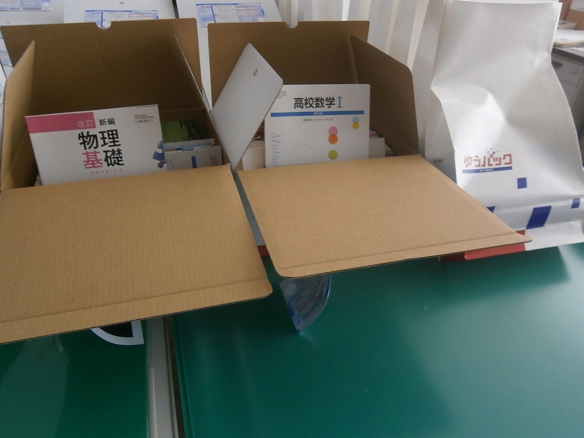 f:id:kuchinotsu:20200508170013j:plain