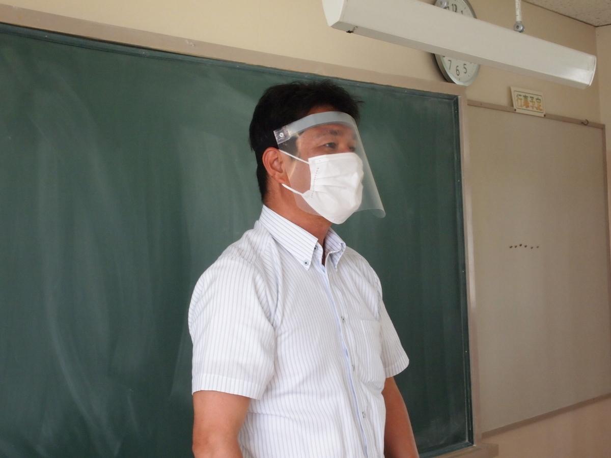 f:id:kuchinotsu:20200608164532j:plain