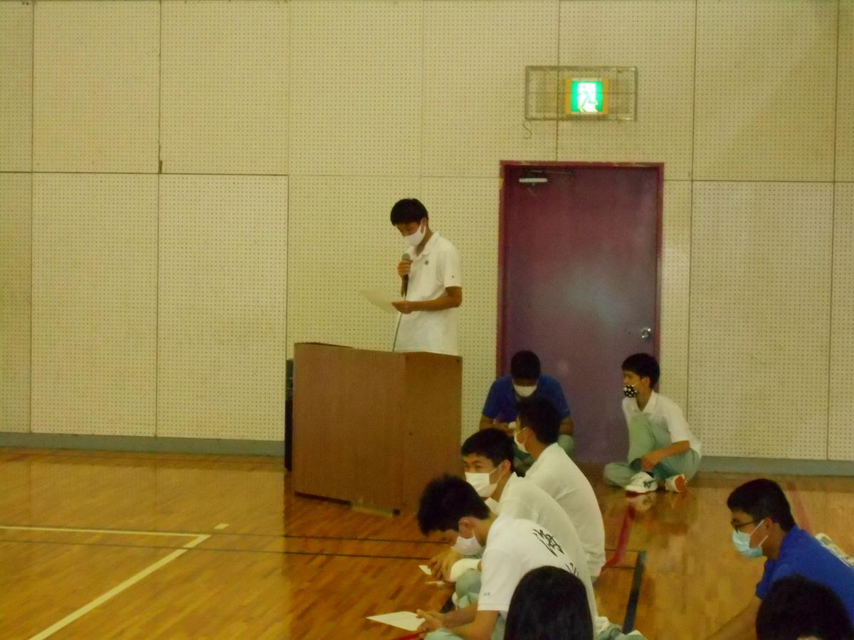 f:id:kuchinotsu:20200703182052j:plain
