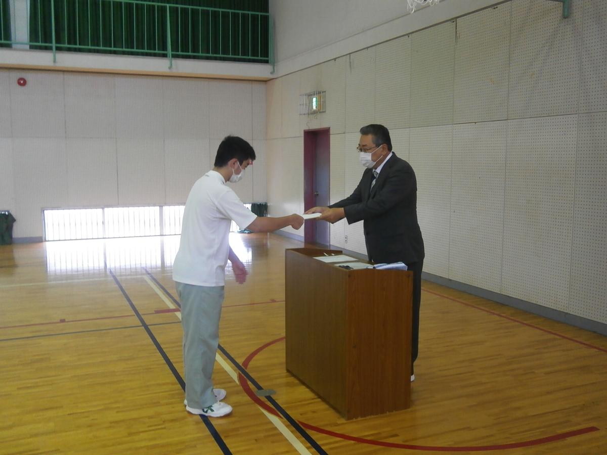 f:id:kuchinotsu:20200713152715j:plain