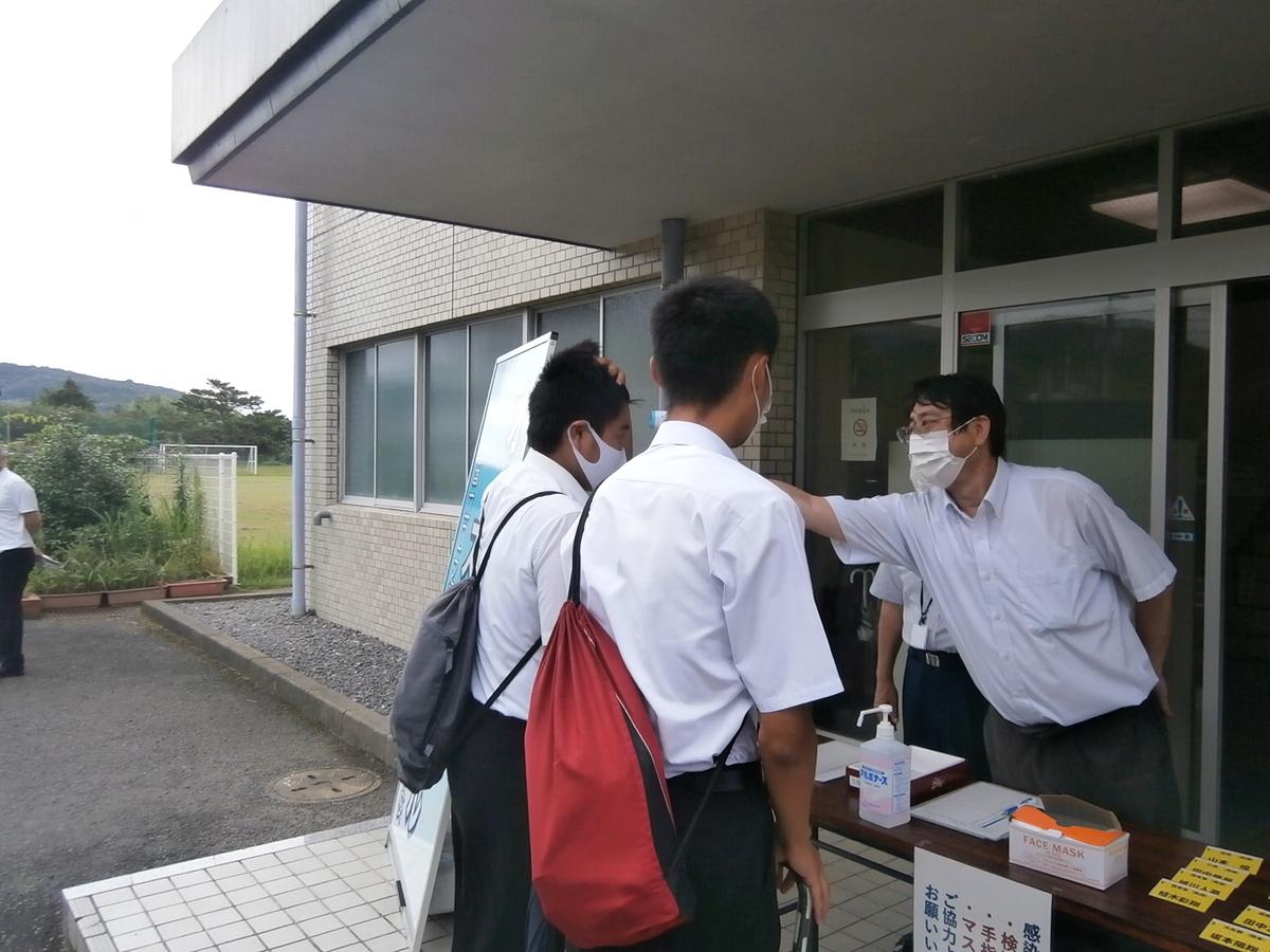f:id:kuchinotsu:20200723175725j:plain