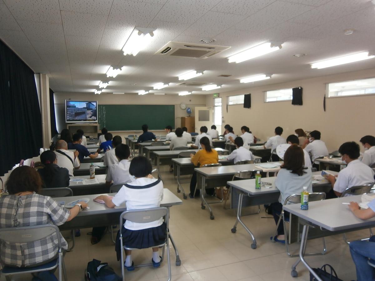 f:id:kuchinotsu:20200723175826j:plain