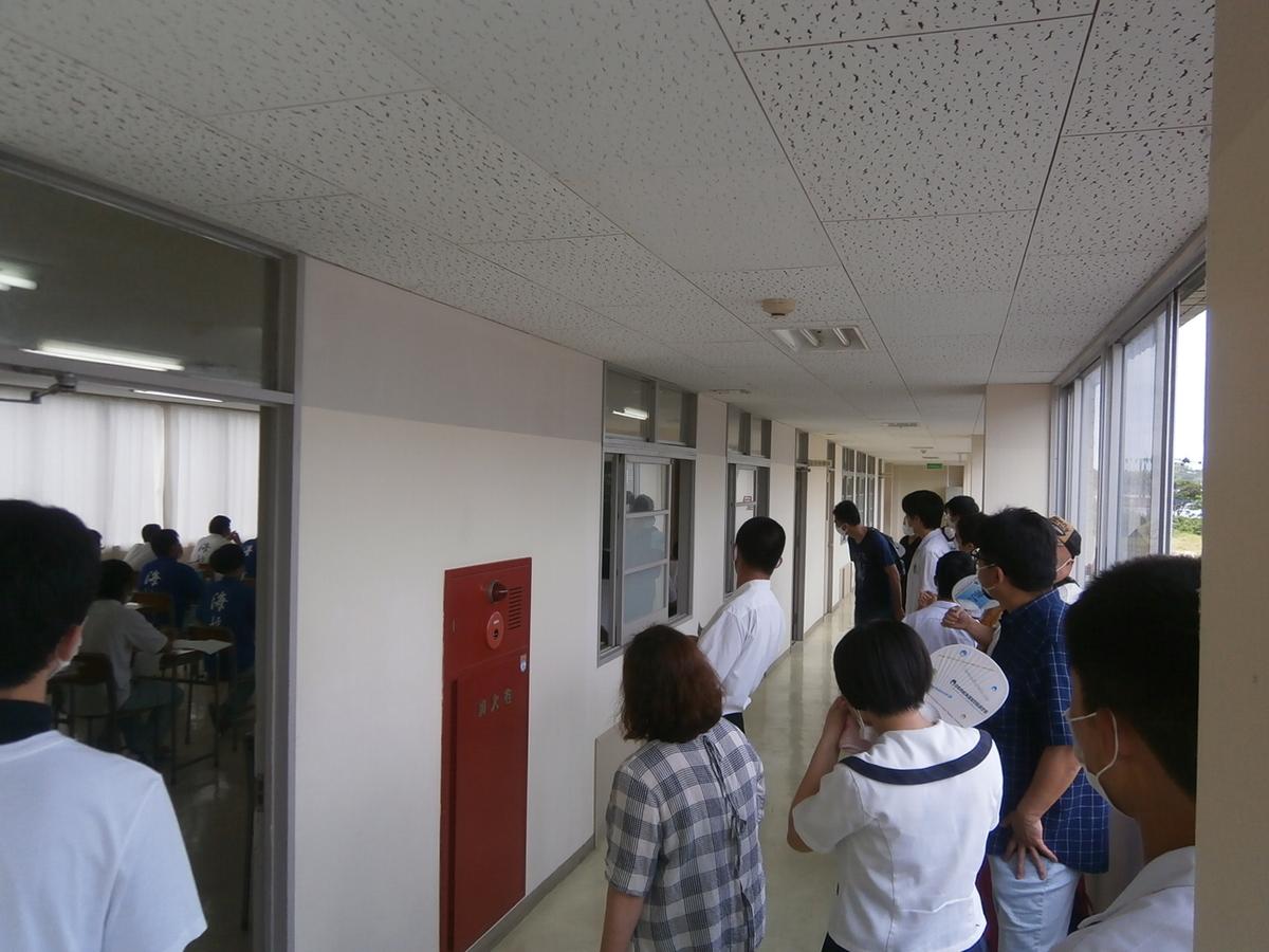f:id:kuchinotsu:20200723180404j:plain