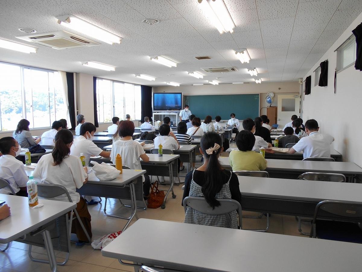 f:id:kuchinotsu:20200830100419j:plain