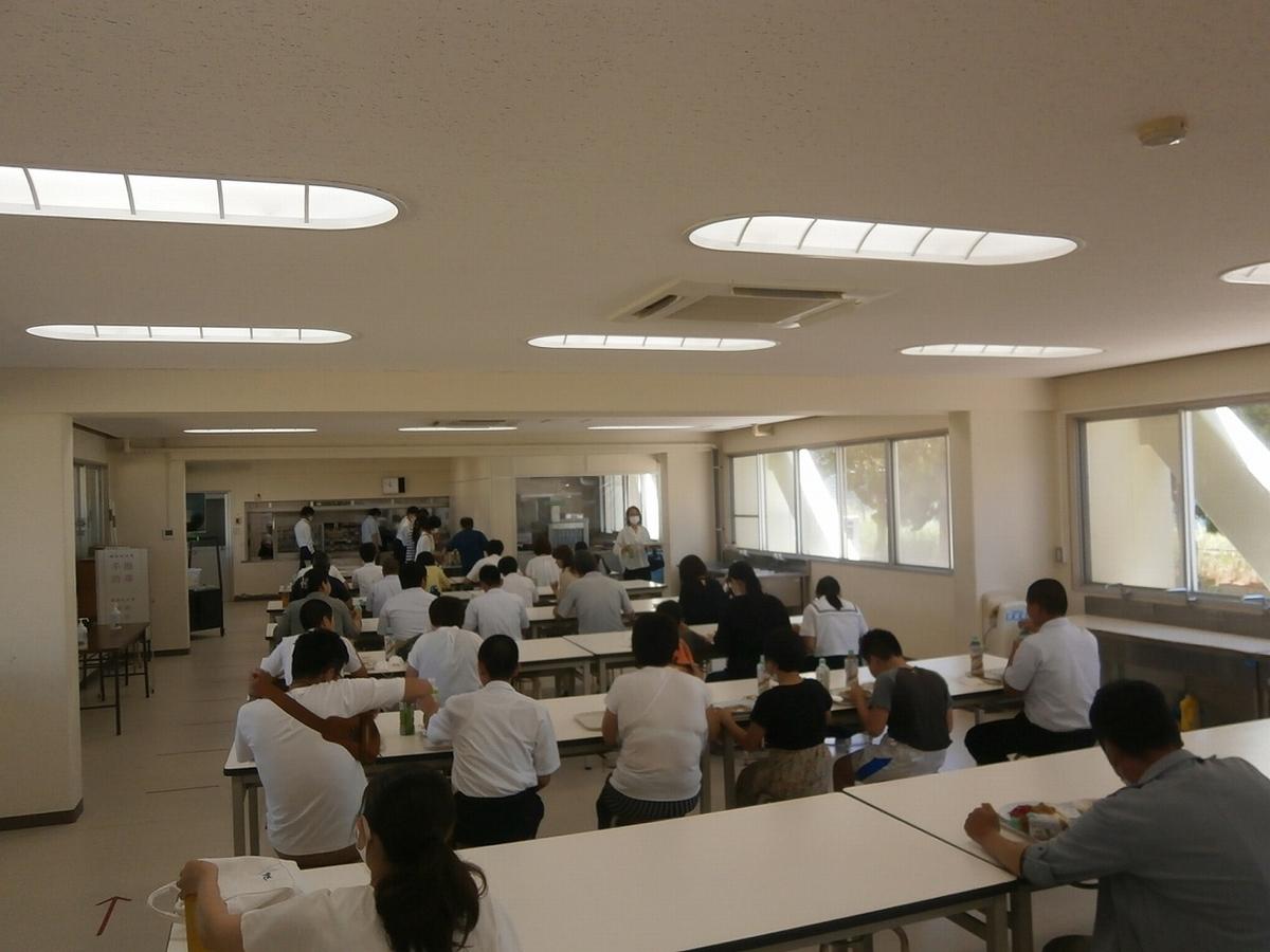 f:id:kuchinotsu:20200830100859j:plain
