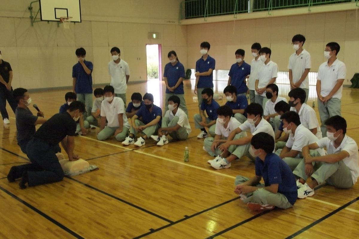 f:id:kuchinotsu:20200914164015j:plain
