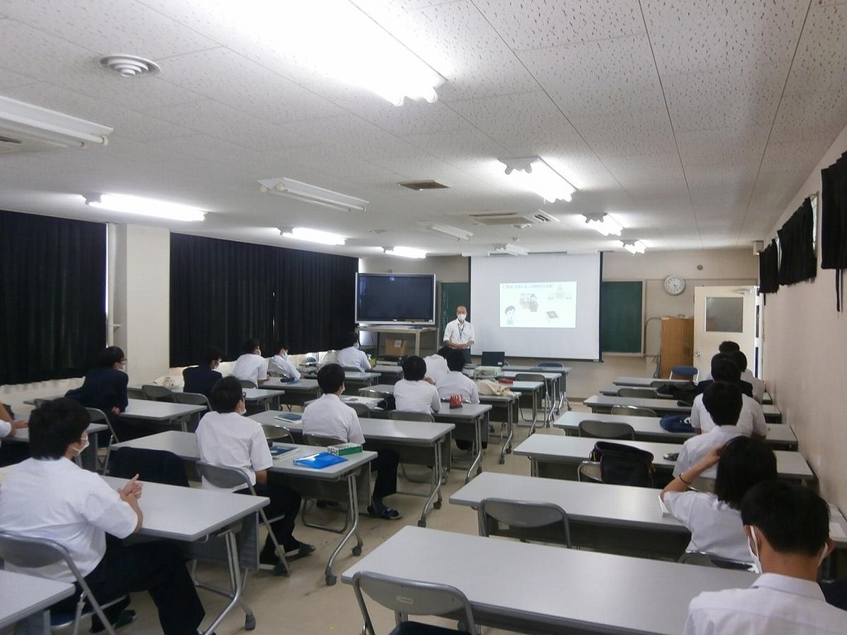 f:id:kuchinotsu:20201014162616j:plain