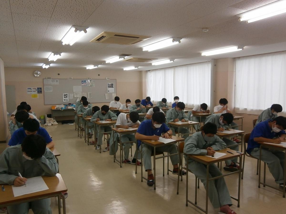 f:id:kuchinotsu:20201028102245j:plain