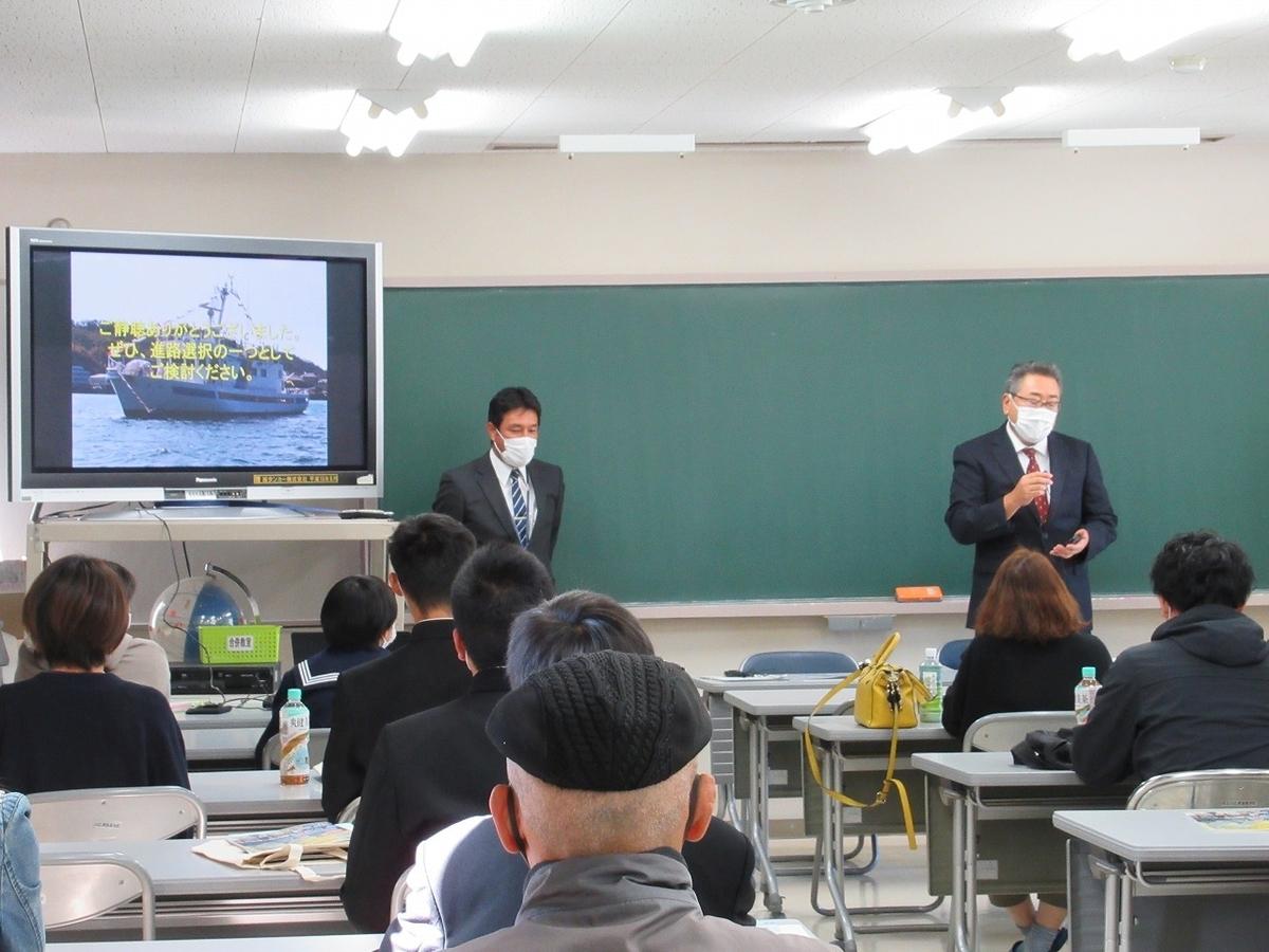 f:id:kuchinotsu:20201118193152j:plain