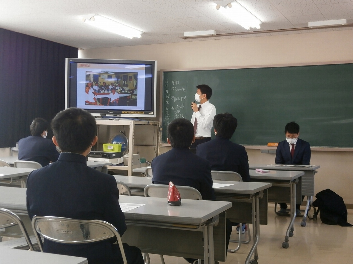 f:id:kuchinotsu:20201205095802j:plain
