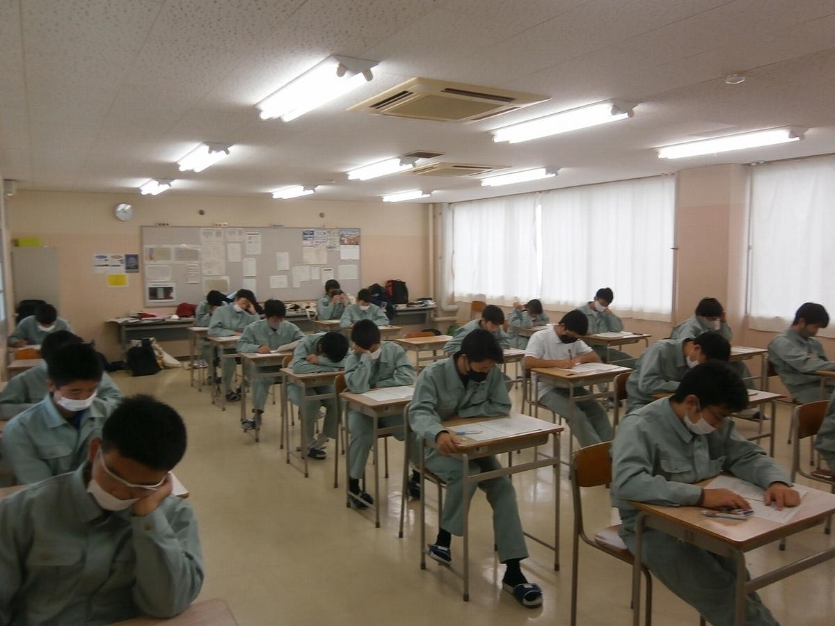 f:id:kuchinotsu:20201209133520j:plain